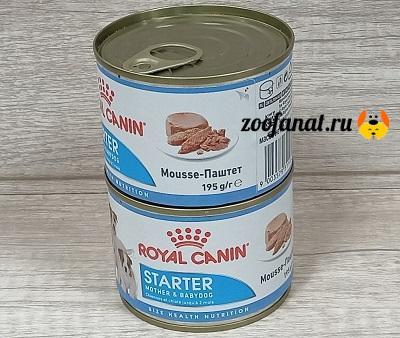 Консервы для кормящих собак