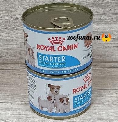 Специальные консервы для щенков