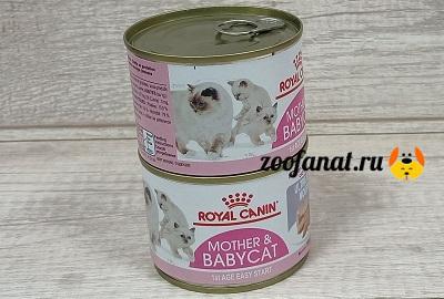 Специальные консервы для беременных и кормящих