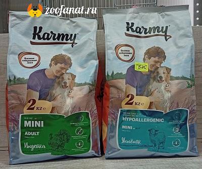 Сухие корма Karmy