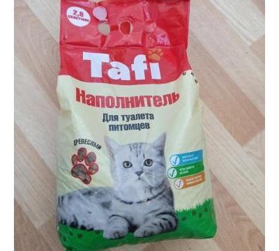 Бренд Тафи