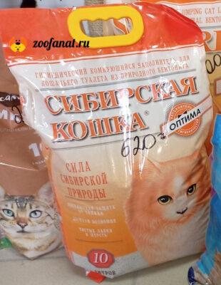 Обзор наполнителей для кошачьего лотка разных видов от самого лучшего до дешевого