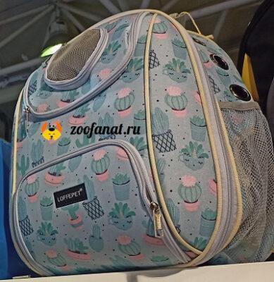 Переноска рюкзак